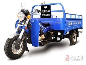 求购二手三轮摩托车,200发动机,最好福田牌,照证齐