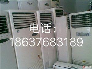 专业搬家,家电维修空调维修、拆装加氟,收售二手空调