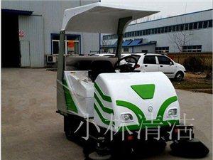 XL-1750驾驶式环卫道路清扫车专卖扫地车特价小