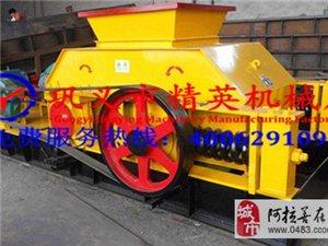 节能木炭机操作简单方便