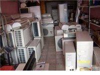 出售95新海爾對開門冰箱滾筒洗衣機多臺