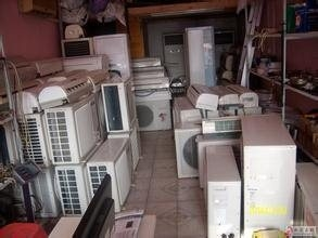 出售95新海尔对开门冰箱滚筒洗衣机多台