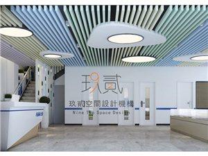 專業室內整體規劃與設計服務。