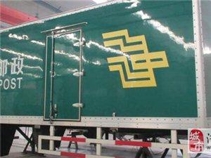 威尼斯人官网促销一批6.8米邮政货箱特价销售