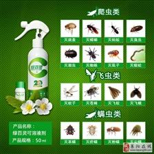 卫生杀虫剂绿百灵家用卫生间下水道除虫杀虫剂