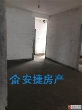 公务员小区3室2厅2卫130m2