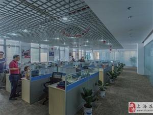 张江中区纳贤路800号百度对面科海大厦大户型办公