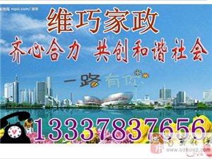 南京鼓樓區上海路附近專業房子出新 墻面粉刷乳膠漆