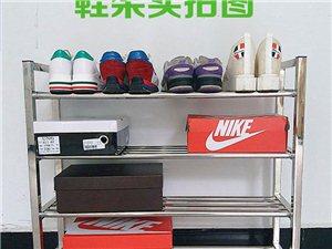 批发零售不锈钢鞋架,不锈钢茶几,不锈钢衣柜,不锈钢