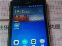 电信4G的华为手机双卡多模