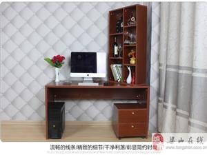 三合一电脑桌