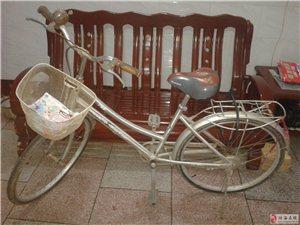 出售二手自行车一辆