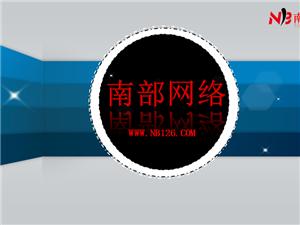 网络推广 软件开发 app应用 网站建设更新改版