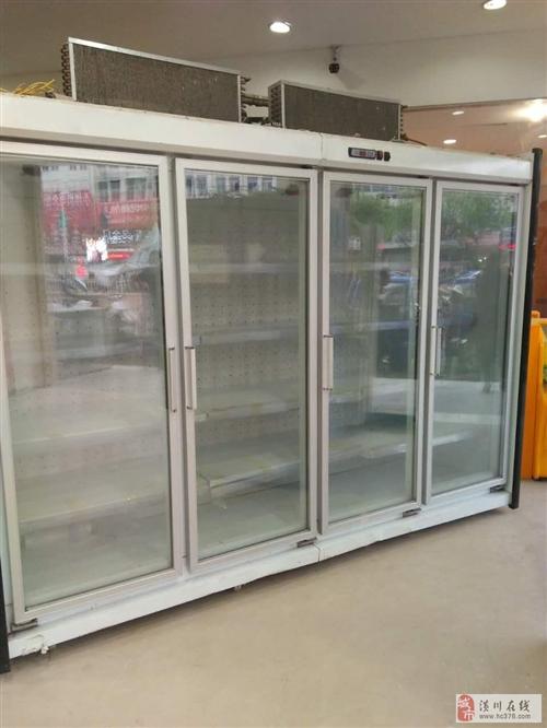 4门冰柜现因超市调整没地方,低价卖