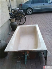 浴盆(二手)