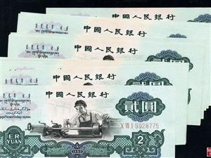 高价收老纪特文编JT编年邮票、钱币、邮资信封【包安全】