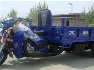 出售原装品牌三轮车.手续齐全.周边城镇可免费送车