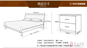 全友1.5米床+床垫