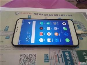 出售自己用的魅族mx4手机一部