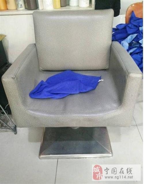 理發椅子便宜賣