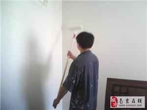 南京光頭強粉刷防腐室內翻新18851004949