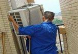 南京熊大空调移机空调充氟维修18851004949