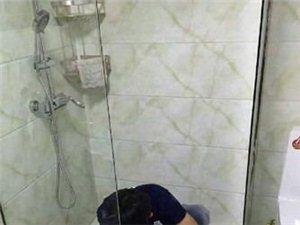 南京光头强专业淋浴房维修18851004949