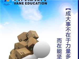 大悟風向標教育培訓中心