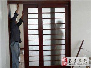 南京专业移动门维修18851004949