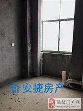 【安捷房产】民政局毛坯房出售