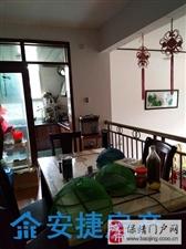 【安捷房产】建材市场小户型复式楼出售