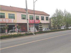 玉皇庙镇420平沿街旺铺出售带后院精装修
