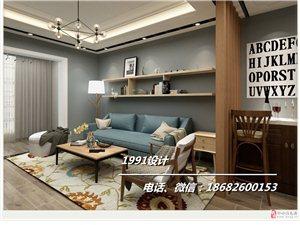 承接各类装修、设计、360°、720°效果图设计