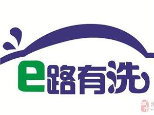 徐州蓋捷自助洗車機