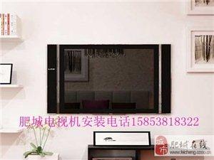 太阳城电视机安装电话、太阳城液晶电视机挂墙多少钱