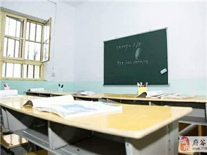 府谷縣最專業的高中數理化、地理輔導機構