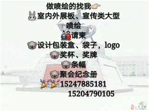 新文体局对面一号商铺,蒙汉文图文设计印刷品