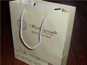 專業設計,廣告扇,手提袋,畫冊,單頁,各類設計免費
