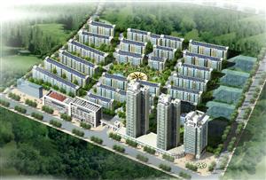 杨凌化建家园1、2号高层商铺