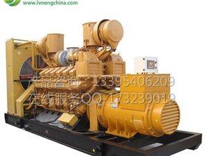 销售、维修燃油、燃气发电机组,供应190配件