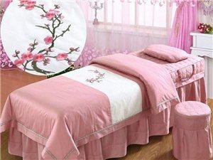 全新美容床,美容被套