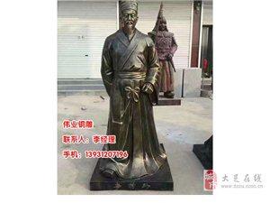 人物銅雕廠家