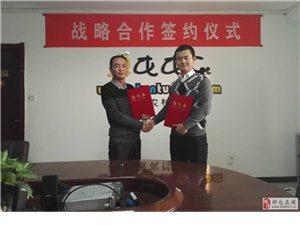 河北屯屯乐农村电商平台招募县级管理公司合伙人