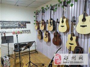 不要觉得自己不适合学吉他,来二七琴声琴语吉他教室