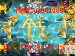 手機捕魚游戲下載 能兌換現金人民幣的平臺大全