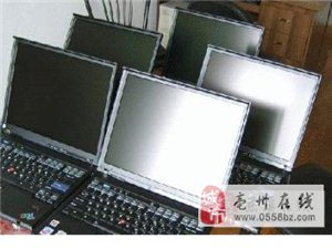 亳州笔记本回收涡阳笔记本回收利辛笔记本回收