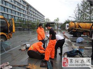 張家港塘橋鎮化糞清理、管道清洗、清理污水池、市政管