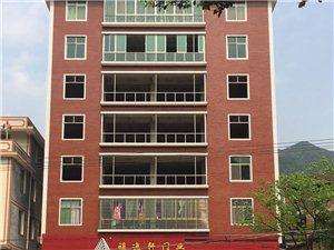 大岭村安福小区对面4个店面出租