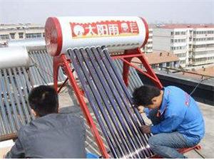 萊西維修太陽能太陽能漏水換太陽能玻璃管維修中心