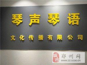 听音乐感悟人生,来郑州二七琴声琴语吉他教室